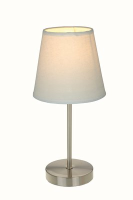 Simple Designs Home Mini Basic Table Lamp