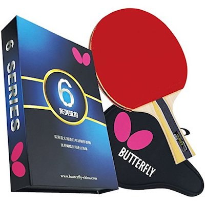 Butterfly 603 Tennis Racket Set