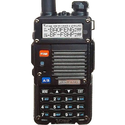 BaoFeng BF-F8HP (UV-5R 3rd Gen) Two-Way Radio